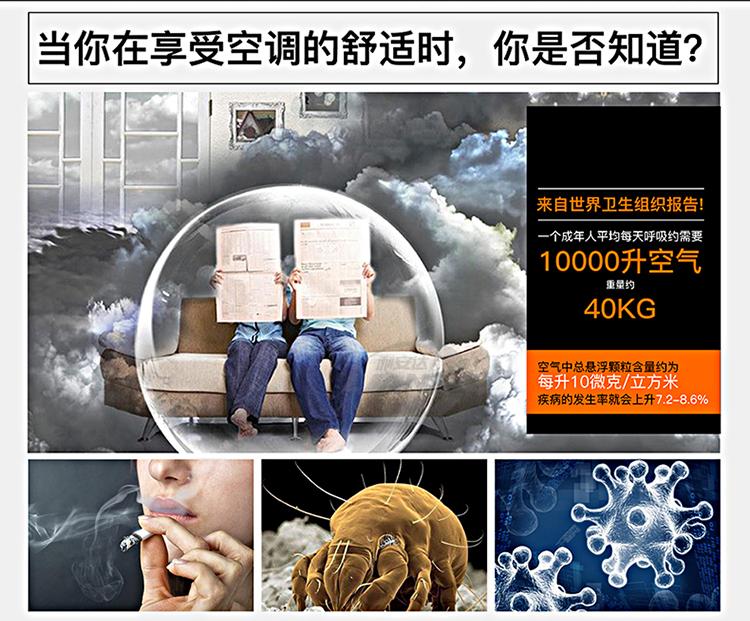 2-管道插入式紫外C空气消毒器-750.jpg